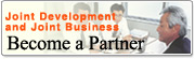 Joint Development and Joint Business Become a Partner